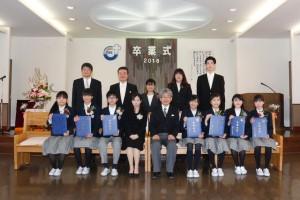 2017.3.19卒業式