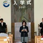 2017_児童会長